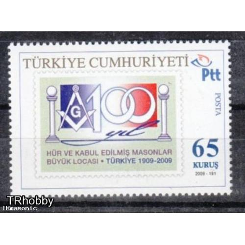 Grand lodge of independent and admitted masons of Turkey stamps MNH**  RARE