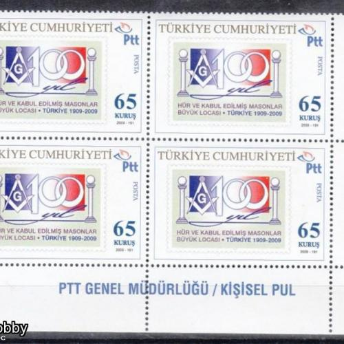 Grand lodge of independent and admitted masons of Turkey block of four stamps MNH**  RARE